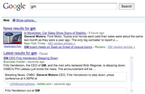 GoogleRealTimeSearch