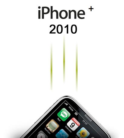 Iphone2010
