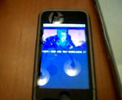 FlashoniPhone