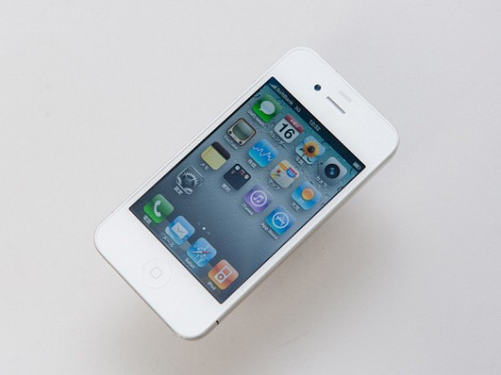 IPhone-4-wh