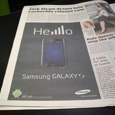 Samsung-Galaxy-S-iPhone-4-1