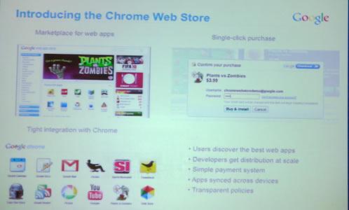 Chrome-Web-Store-3