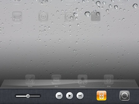 Screen-orientation-lock-ipad1