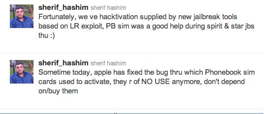 Sim_activation