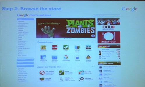 Chrome-Web-Store-1