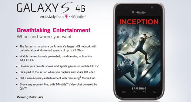 Samsung_galaxy_s_4G