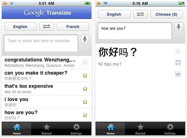 Google-translate-02-08-2011