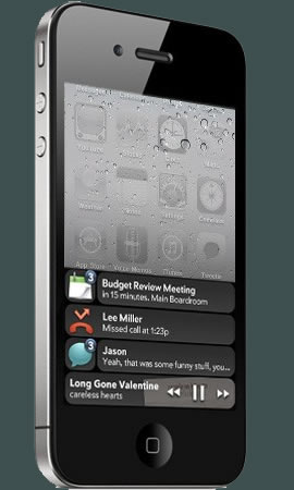 IOS-5-notification-system