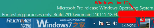 Windows-8-Windows-Live-ID