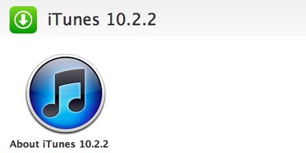 Itunes_10.2.2