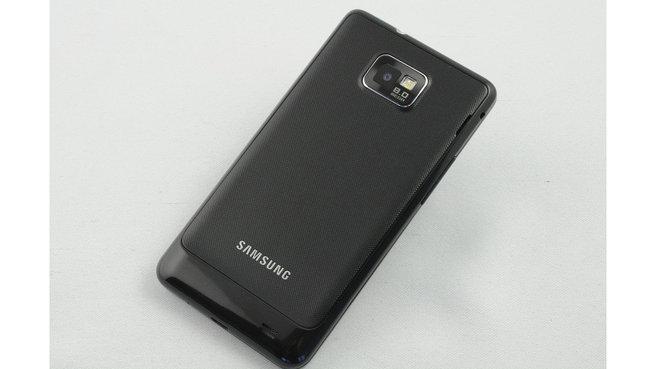 Samsung-galaxy-s-2-ihelplounge-com-1