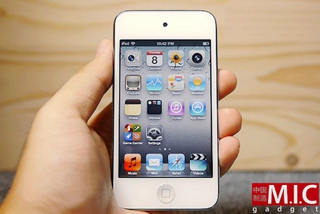 IPod-touch-4-w