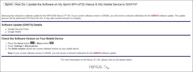 Samsung-update