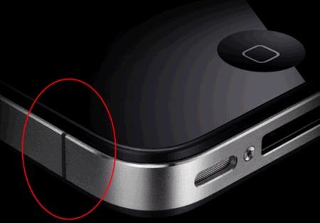 Iphone_Antenna