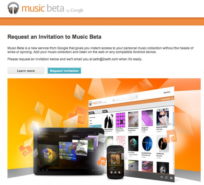 Google-Music-web-screenshot-001-e1305042827386-670x606
