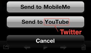 Twitter_iOS