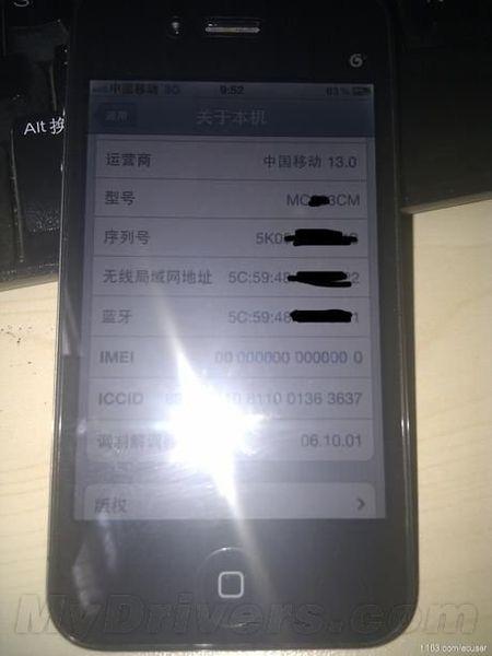 Iphone-5-prototype-baseband-software-version110707210158