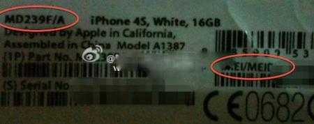 IPhone-4S-Label