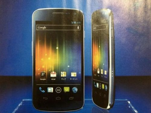 Nexus Top: an image, specs and a launch date?