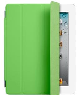 Inside-smart-cover
