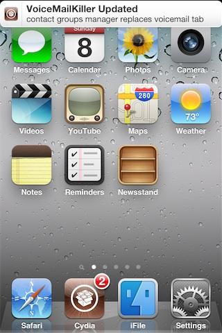 Curiosa-Screenshot