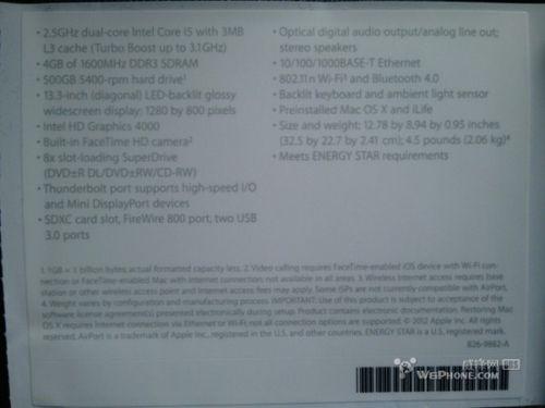 Leaked-specs-e1338912414202