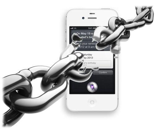IPhone-4S-Jailbreak-5.0.1