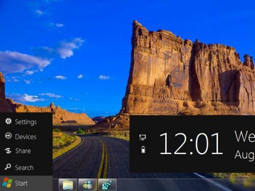 Format-windows-8-640x480