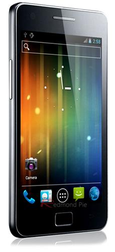 Galaxy-S2-ICS