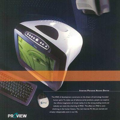 Proview_ipad