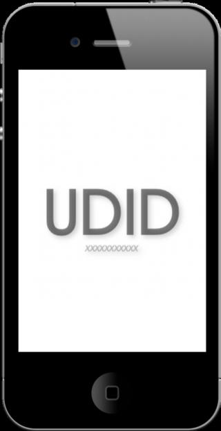 UDID-e1292882803383
