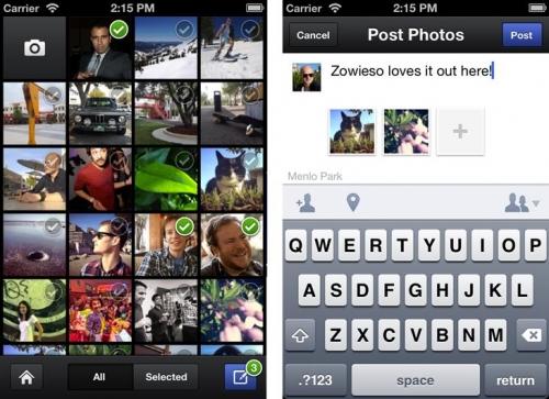 Facebook-camera-app-1
